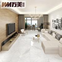 万美 瓷砖客厅卧室地板砖800*800m通体大理石瓷砖TP8206-1  单片价