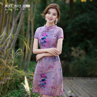 烟花烫 改良旗袍裙女2021春夏季新款复古中式中国风连衣裙JY 意欢