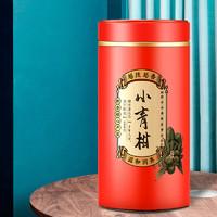 XIANGCHE 香彻 小青柑 普洱茶 200g 单罐