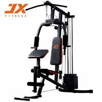JX 军霞 家用多功能综合训练器单人站运动力量健身器材组合器械健身房JX-DS911