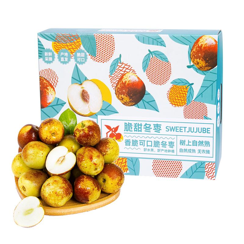 京觅 脆甜冬枣 单果10g-15g 2kg 礼盒装