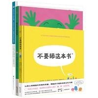 《大科学作家写给孩子的细菌、人体宇宙的奇妙探索科普书》(全3册)