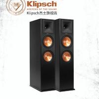 Klipsch 杰士 klipsch/杰士 RP-280F 家庭影院音响5.1组合套装hifi落地式音箱
