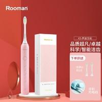 小曼  K5  电动牙刷