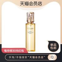 cle de peau BEAUTE 肌肤之钥 CPB/肌肤之钥光采赋活精华水(湿润型)170ml舒缓修护保湿