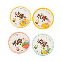 可米酷 无蔗糖冰淇淋 戒糖达人杯装系列 4口味12杯