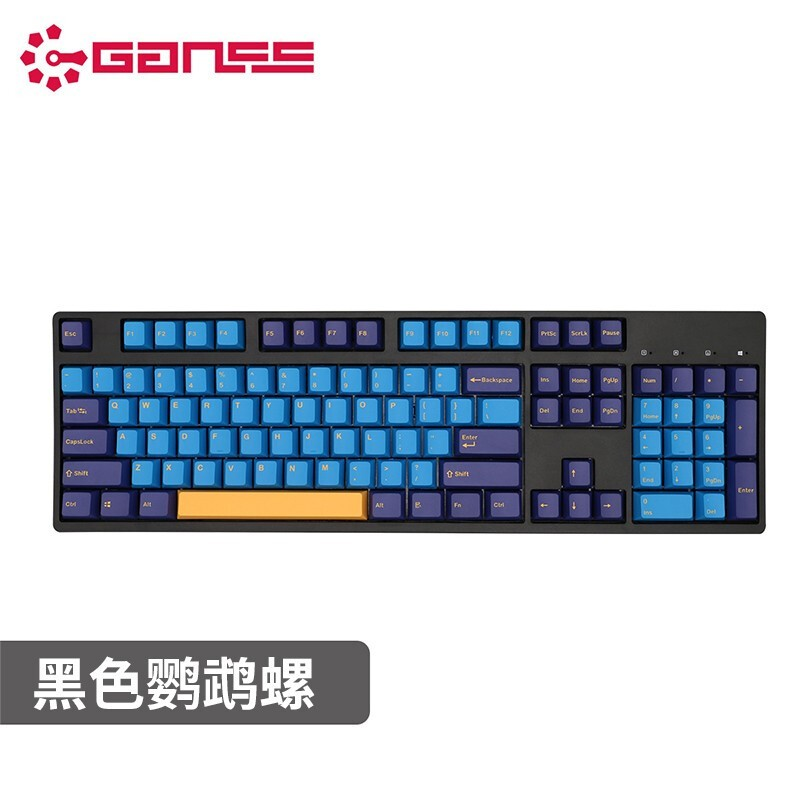 GANSS 迦斯 高斯 87C 机械键盘 104键 樱桃青轴