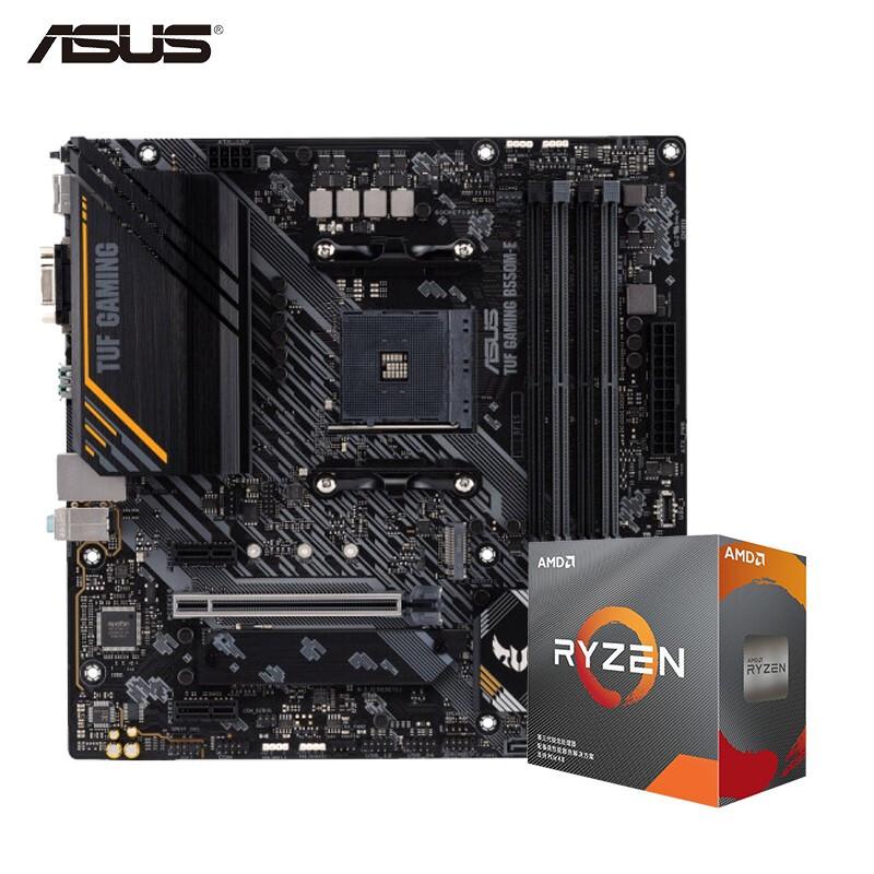 AMD 锐龙3600 5600X 5700G 5800X搭华硕B450M/B550M主板cpu套装 华硕TUF GAMING B550M-E 5600X盒装套装