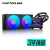 追風者 (PHANTEKS)冰靈 280 MPH一體式CPU水冷散熱器(配14cmARGB燈圈/PWM風扇/支持Intel12代1700/3年換新)