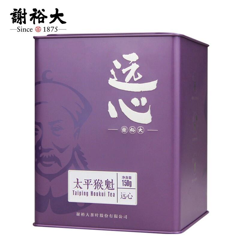 谢裕大太平猴魁远心听150g茶叶绿茶猴韵