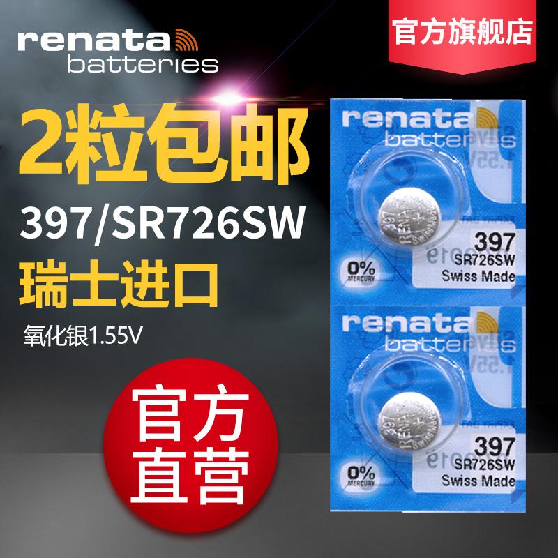 Renata 瑞士397原装SR726SW进口手表电池卡西欧5338BA110专用BABY-G浪琴女Swatch斯沃琪通用AG2型号纽扣电子