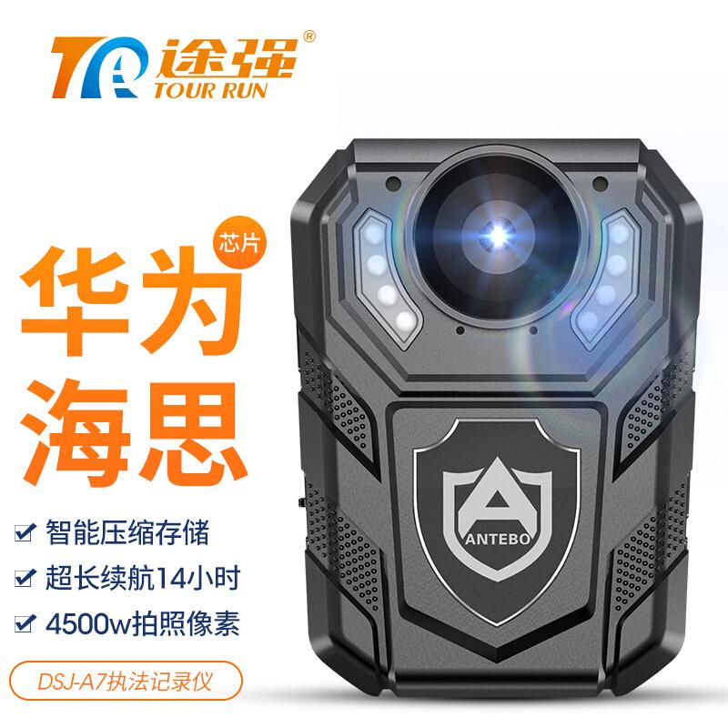 途强 DSJ-A7执法记录仪高清红外夜视执法仪256G 骑行防抖随身记录仪小型便携迷你音视频摄像机