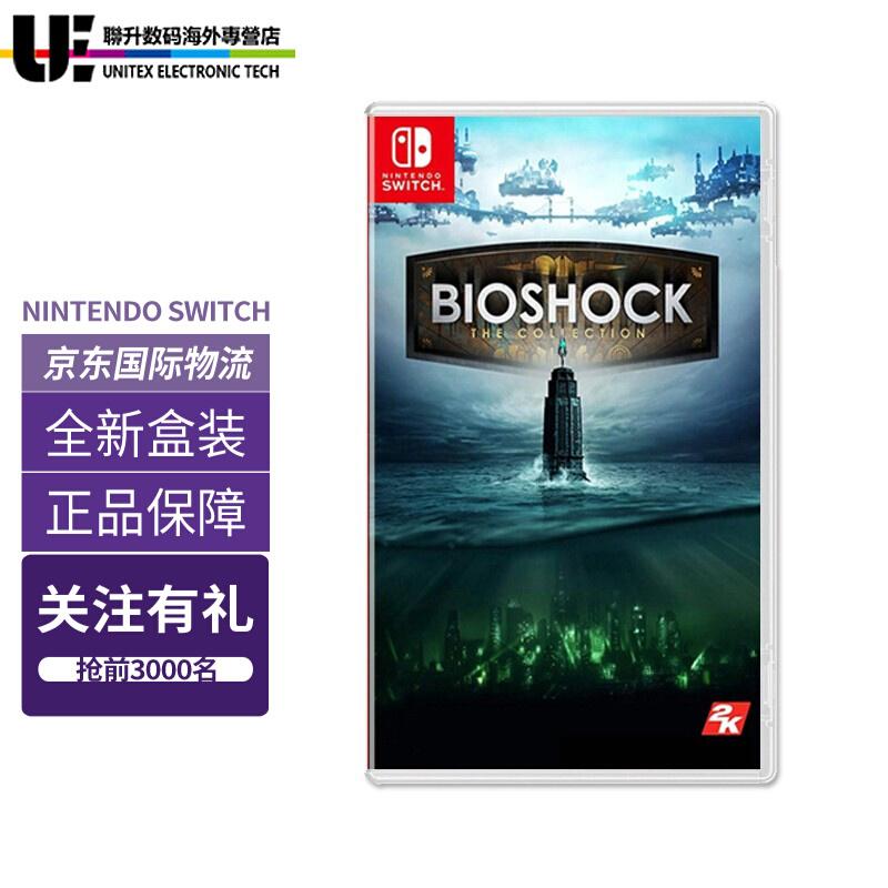 任天堂(Nintendo) Switch NS游戏机 掌机游戏卡 游戏版本随机发 NS游戏 生化奇兵123合集无限 年度版完全版