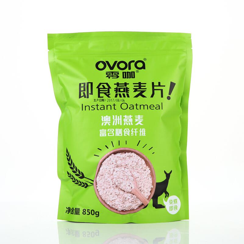 零咖ovora澳洲进口纯燕麦片即食早餐办公冲饮麦片袋装850g