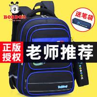 BoBDoG 巴布豆 书包小学生1-3-4-6年级男女孩减负护脊背包儿童书包8-10-12