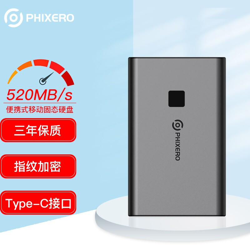 斐数(PHIXERO)指纹加密固态移动硬盘SSD读速高达520MB/s Type-c接口手机电脑两用 P1-PW灰色 500GB