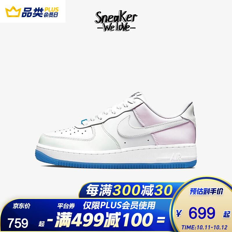 Nike耐克 Air Force 1 AF1 变色龙 热感应 空军一号女子休闲板鞋 DA8301-100 37.5