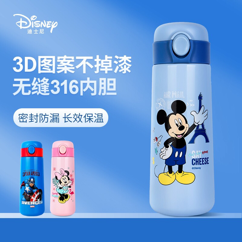 迪士尼(Disney)儿童保温杯530ml 316不锈钢真空保温壶学生便携弹跳杯随手杯大容量水壶直饮水杯蓝色米奇