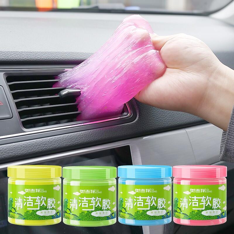奥吉龙 键盘清洁泥软胶 适用汽车出风口 网状物及各种缝隙 绿植叶面 去尘 4色罐装
