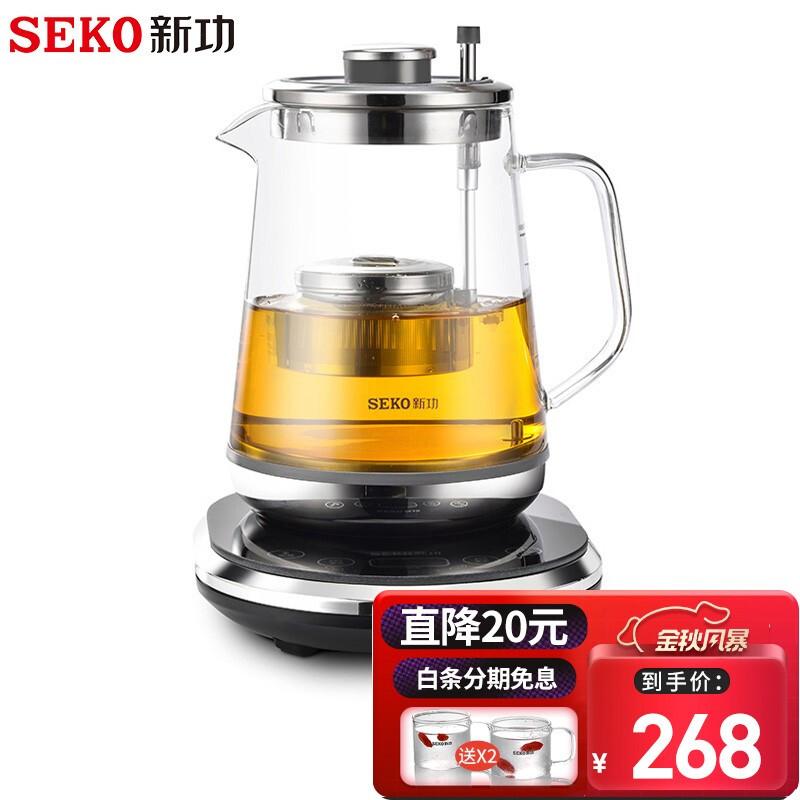 新功(SEKO) 全自动煮茶器喷淋式 智能升降蒸汽煮茶壶电茶炉黑茶壶保温电茶壶养生壶玻璃壶 W15 W15黑色
