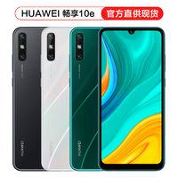 HUAWEI 华为 畅享 10e 全网通手机 6.3英寸大屏幕 智能机10e