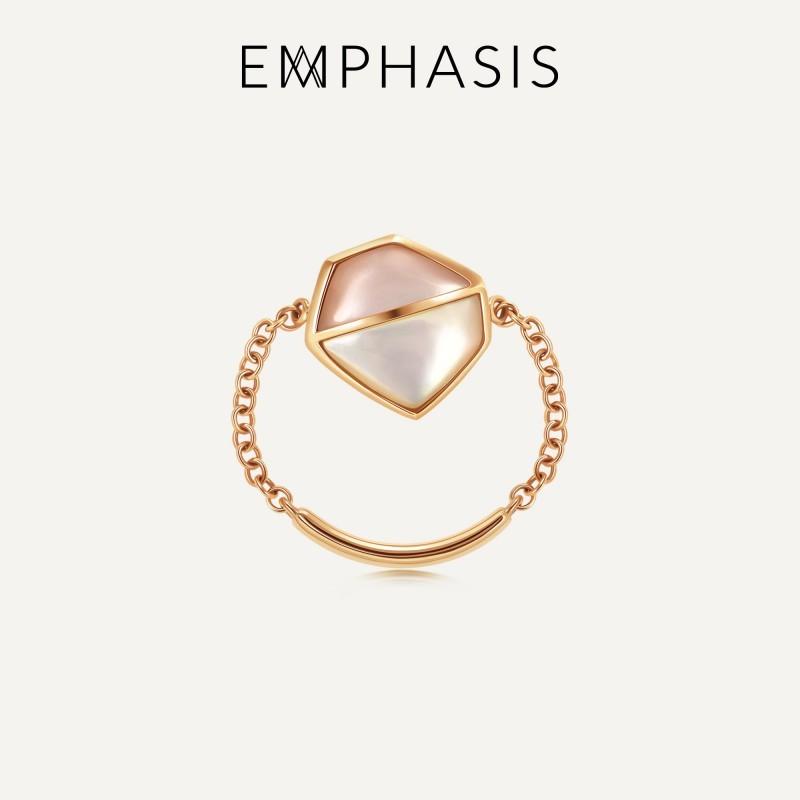 EMPHASIS Harmony「合」系列 女士贝母链条戒指 90956R