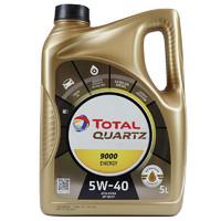TotalEnergies 道达尔能源 极驰系列 5W-40 SN级 全合成机油