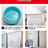 优梵图 海尔容声冰箱门封条磁性门密封条