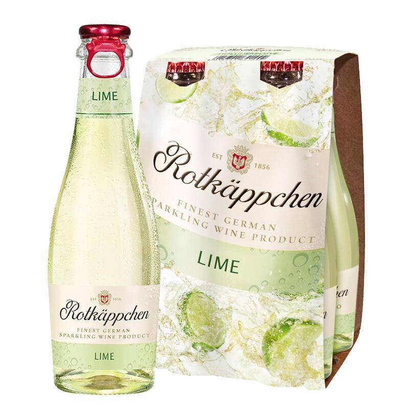 Rotkappchen/小红帽 德国原瓶进口 甜白起泡气泡葡萄酒 女士微醺果酒 青柠味200ml*4
