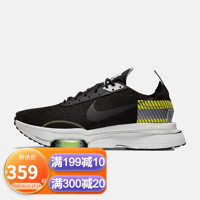 Nike耐克男鞋 新款AIR ZOOM-TYPE SE 3M运动鞋气垫缓震跑步鞋DB5459-001 DB5459-001 42.5
