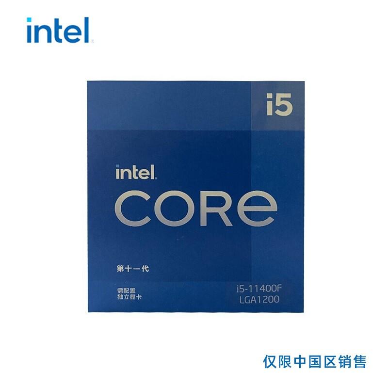英特尔(Intel)第11代酷睿处理器  I5 11600KF【6核12线程/3.9GHz】