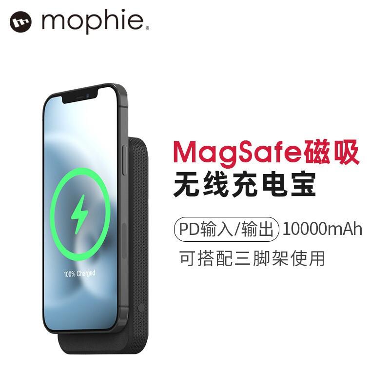 mophie磁吸无线充电宝10000mAh苹果13手机20W快充TypeC移动电源兼容magsafe 黑色