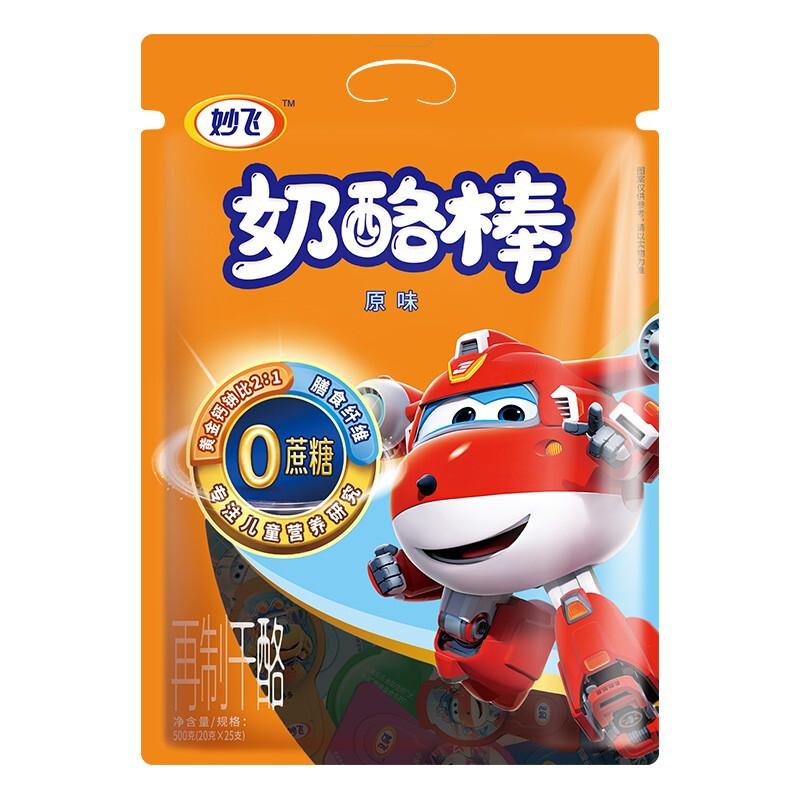 妙飞(milkfly)妙飞0添加蔗糖奶酪棒500g-原味