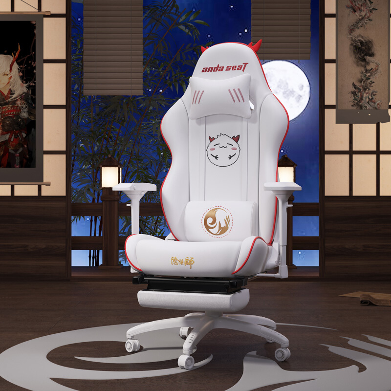 andaseaT 安德斯特 电竞椅电脑椅家用阴阳师茨球官方授权 阴阳师SSR白