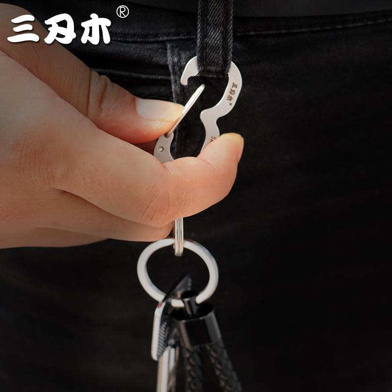 三刃木 SK系列不锈钢幸运数字钥匙扣随身户外挂扣汽车钥匙链钥匙圈 SK008Z