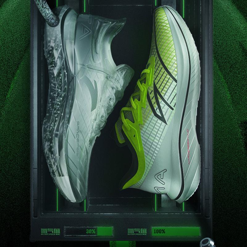 c202 gt 安踏氮科技碳板跑步鞋2021新款男子马拉松专业竞速运动鞋