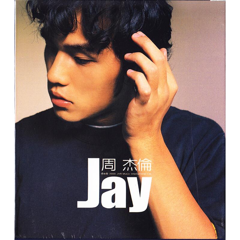 周杰伦同名专辑 Jay 正版CD