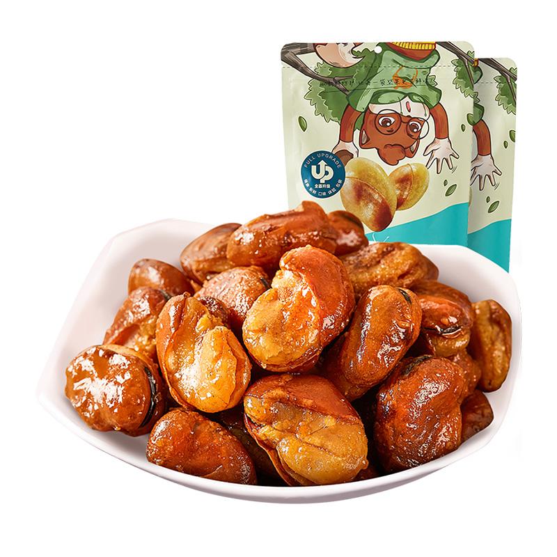 凑单三只松鼠兰花豆205g*2袋零食坚果特产炒货牛肉味即食食品豆子