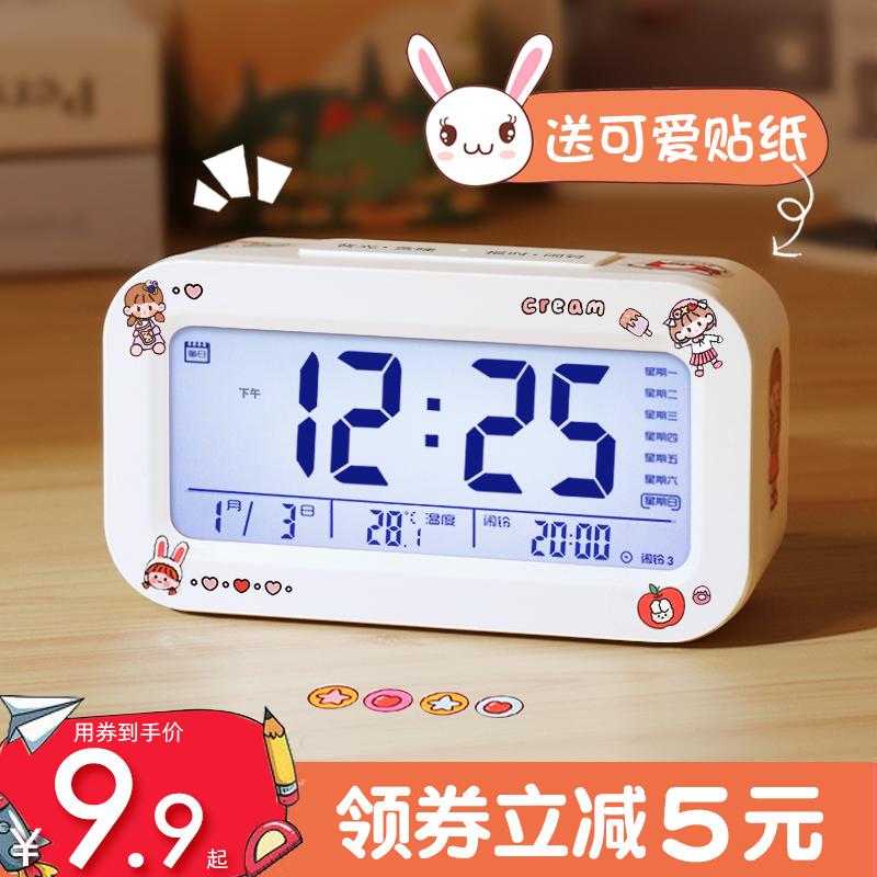 学生用智能时钟2021新款闹钟夜光静音床头钟表儿童电子钟男孩女孩 蓝色