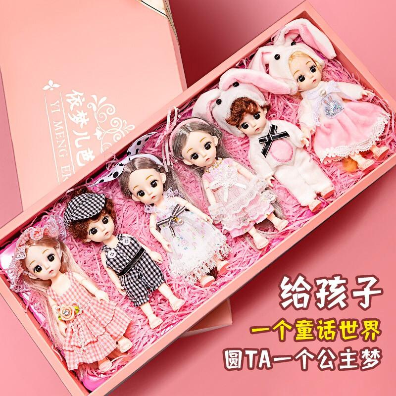 夕风洋娃娃玩具10岁小女孩生日礼物女童十岁女孩子女儿儿童送女生小孩子创意6-10岁4公仔玩偶可爱实用小礼品