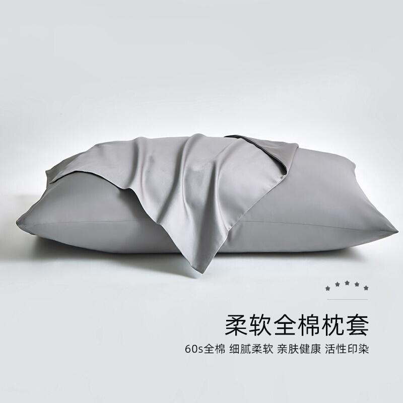 康尔馨 全棉贡缎枕头套 五星级酒店床上用品 60支枕头套简约纯色 单个装 银灰色 74*48cm