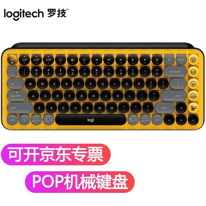 罗技 POP泡泡无线机械键盘 办公键盘 蓝牙键盘 游戏键盘TTC轴 送男女朋友礼物礼品 小清新键盘 热力黄