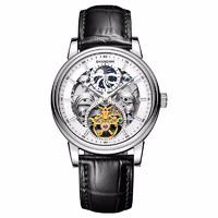 上海(SHANGHAI)手表 剪影系列日月星辰多功能飞轮自动机械钟表镂空男表 C917-5 黑带