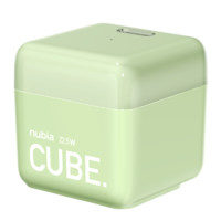 努比亚方糖苹果充电头兼容iphone13/12/11pro/SE2/Xs/XR/华为22.5W 草绿色 充电器+原装安卓数据线