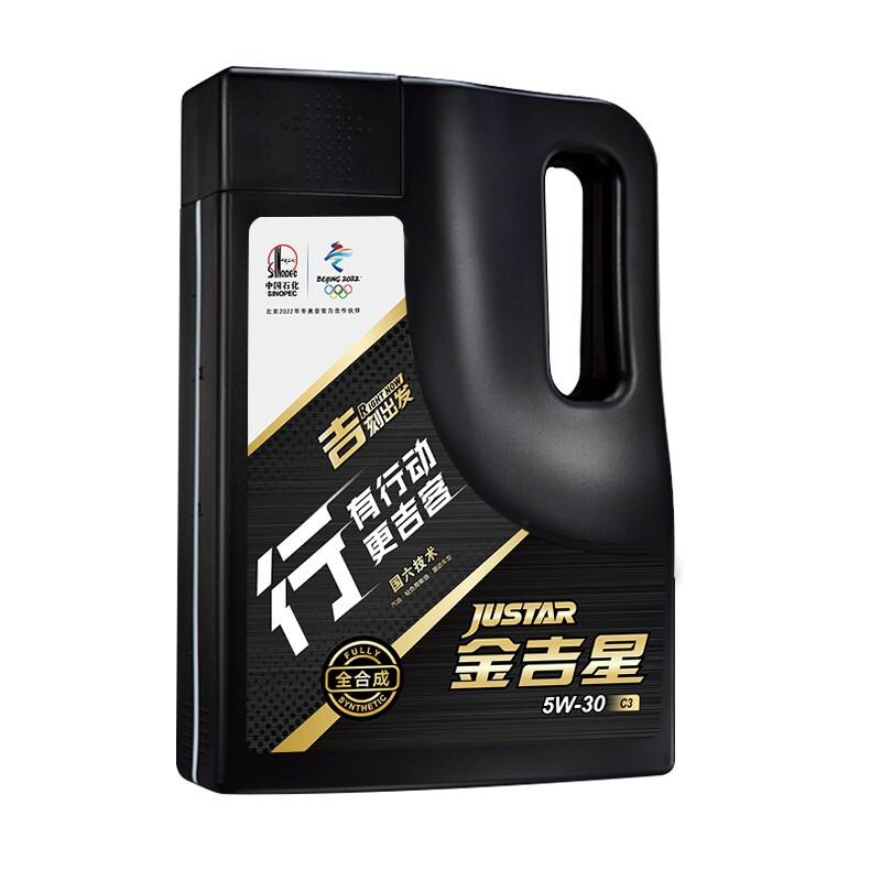 长城金吉星汽机油全合成机油C3/SN 5W-30汽油机油 长城机油长城润滑油 3.5kg/4L 养车维修保养