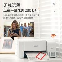 EPSON 爱普生 家用学生小型手机A4照片办公无线打印复印扫描L3153/3151墨仓式喷墨一体机