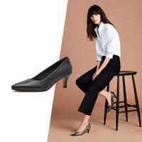 Clarks 其乐 2021新款女鞋秋Linvale Jerica鞋子女尖头高跟单鞋女