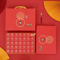 王小妹回家礼盲盒系列中秋节月饼礼盒装送礼广式五仁榴莲老式糕点