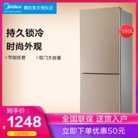 Midea 美的 电冰箱 两门家用190升高度160中型高上下开门两扇门 家电电器