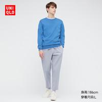 UNIQLO 优衣库 男/女/情侣装 棉质休闲九分裤(老爹裤 条纹 睡裤)435092